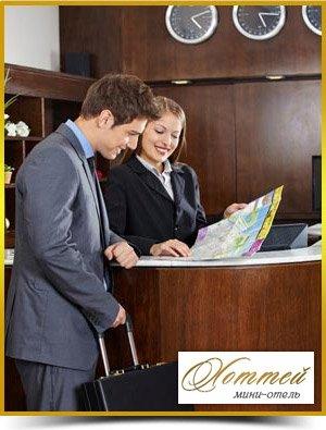 Номер в отеле в Киеве недорого