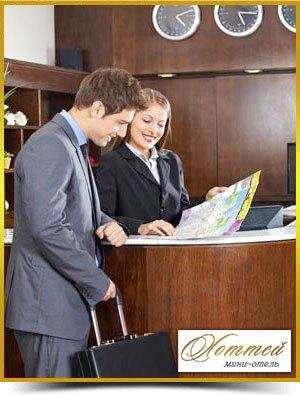 Отель Дарница Киев